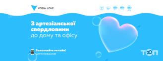 Voda.Love, сервіс доставки води - фото 1