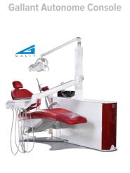 Галіт, стоматологічні установки фото