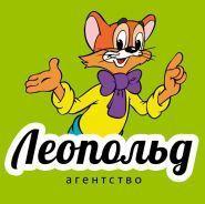 Леопольд, агентство нерухомості - фото 1