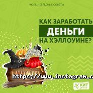 КІТ Group, пункт обміну валют фото
