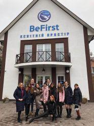BeFirst, курсы иностранных языков - фото 1