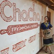 ChаCha, грузинський ресторан фото