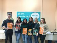 Flash, школа англійської мови фото