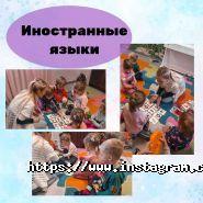 Ельфік, центр дошкільного розвитку фото