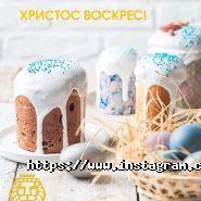 Львівський інститут менеджменту фото