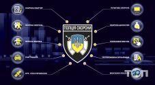 Управління поліції охорони у Вінницькій області фото