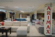 Home Express, мебельный торговый центр фото