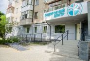 Оздоровчий центр Щербакова фото