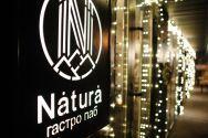 Natura, гастро-паб фото