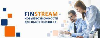 FinStream, інвестиційний сервіс фото