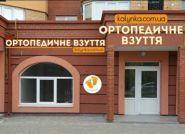 Kalynka, дитячий магазин фото