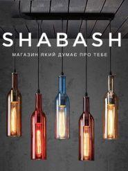 Shabash, магазин жіночого одягу фото