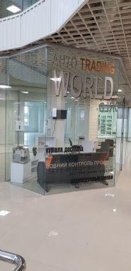Auto Trading World, Авто із США, Кореї та Європи фото