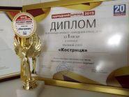 Костриця Сергій Петрович, натяжні стелі фото