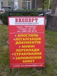 ЕКсперт - фото 1