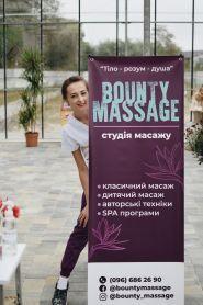 Bounty massage, студия массажа фото