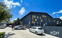 Hunters Garage, станция технического обслуживания фото