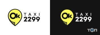 2299,  OkTaxi фото