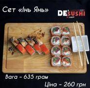 De'Sushi, доставка роллов фото