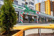 Україночка, супермаркет фото