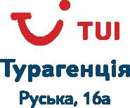 TUI Тернопіль (ex Samocvit travel), туристична агенція фото