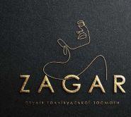 ZAGAR, студія засмаги фото