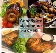 Барская Усадьба, мясной ресторан фото