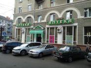 Тернопольская областная аптека 78 фото