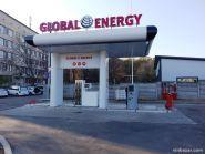 Global Energy, АЗС самообслуживания фото