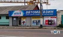 АТЛ експрес, автотовари - фото 1