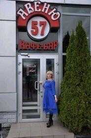 Авеню 57, кафе-бар - фото 1