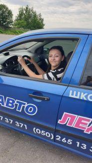 АвтоЛеді, автошкола - фото 13