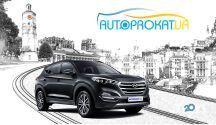 VIP Car, прокат автомобілів фото