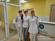 Західний центр лікування ран фото