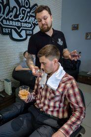Barbershop Old Time - фото 5