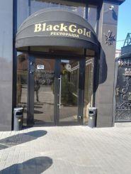 Black Gold, ресторація фото