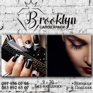 Brooklyn, салон красоты фото