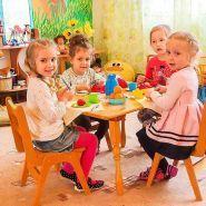 Крошки-ножки, частный детский сад фото