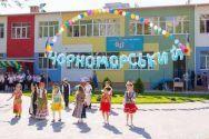 Черноморский, частный детский сад-ясли фото