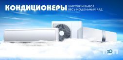 Експерт Клімат Сервіс, системи кондиціонування та вентиляції фото