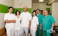 Дент Майстер, стоматологія фото