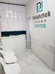 Polishchuk derma center фото