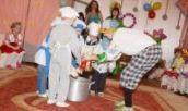 """Детский садик №14 """"Колокольчик"""" фото"""