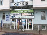 Lytvynenko Clinic, центр неврології, дерматології, гінекології фото