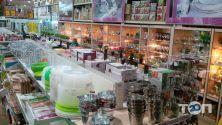 Эпицентр К, строительно-хозяйственный гипермаркет фото