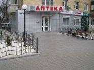 ЄвроАптека фото