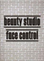 Face control, бьюти студия - фото 1