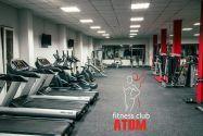 Атом, фітнес клуб фото