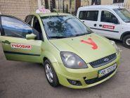 Автошкола на Коцюбинського фото