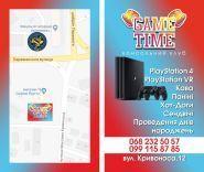 Game Time, консольний клуб - фото 1